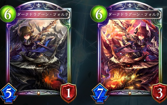 引用元:https://shadowverse-portal.com/card/701441010