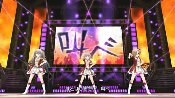 「Lunatic Show」MV 叫べ!