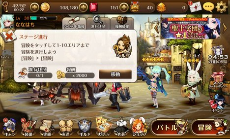 9836_screen_3