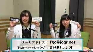 FGOラジオ第3回!