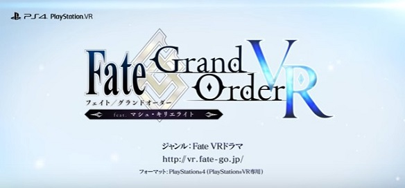 「Fate/Grand Order VR feat.マシュ・キリエライト」