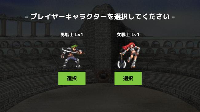 アプリ〇作劇場 Dice×Dice2 RPG