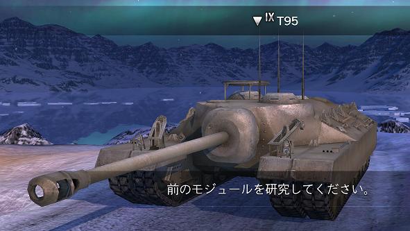 T28重戦車(T95戦車駆逐車)