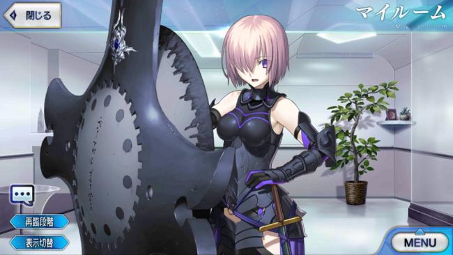 マシュ・キリエライト Fate/Grand Order デミ・サーヴァント