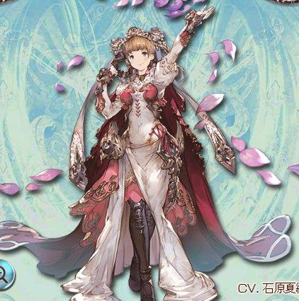 グラブル、SSR「ジュリエット」の画像