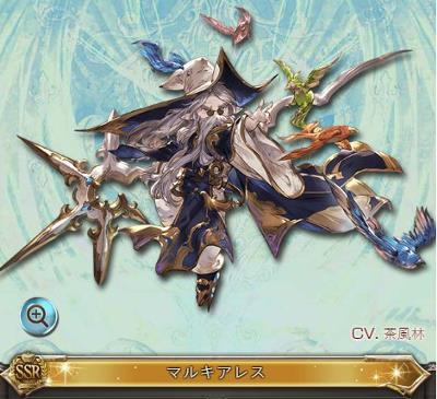 SSR「マキアレス」の画像