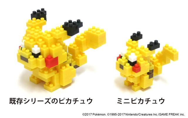 ブロック nanoblock ポケモン