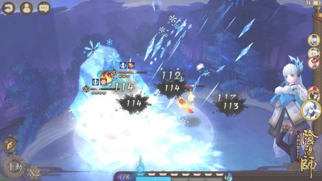 ▲雪女 吹雪 スキル発動時 (ゲーム画面は開発中のものとなります)