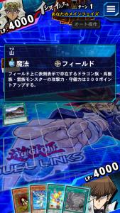 遊戯王×頂に立つ者イメージ001