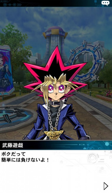 遊戯王DL×武藤遊戯イベント画像001
