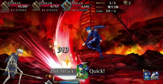 Fate/Grand Order FGO クー・フーリン