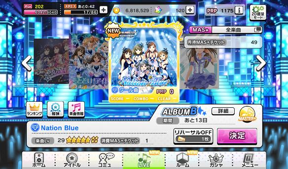 Nation Blue Lv29