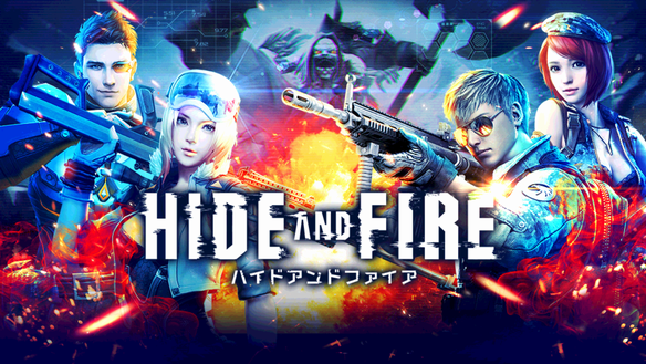 HIDE AND FIRE のトップページ