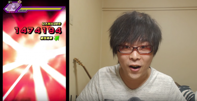 ドラゴンボール ドッカンバトル 超サイヤ人4悟空