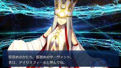 サーヴァント☆4「天の衣」ことアイリスフィール。