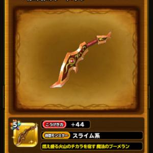 星ドラ 基本レンジャー1702 05