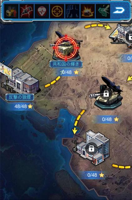 スマホゲーム 戦略シミュレーション 壮絶大戦争