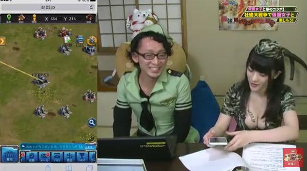 スマホゲーム 仮面女子 壮絶大戦争