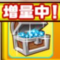 20170317_pawasara_icon