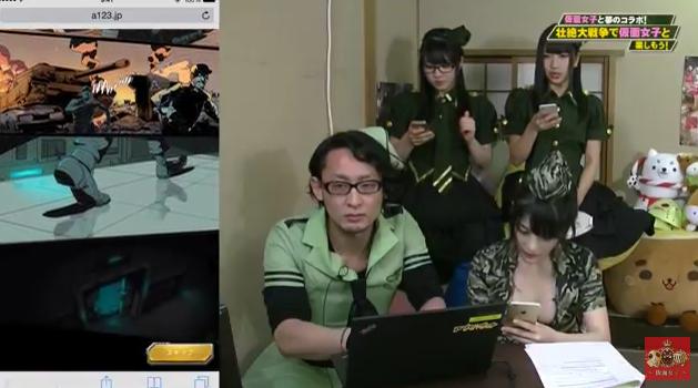 壮絶大戦争 仮面女子 Youtube生放送