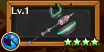 ハリエット武器