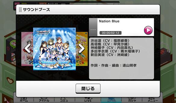 「アタシポンコツアンドロイド」「Nation Blue」「Orange Sapphire」