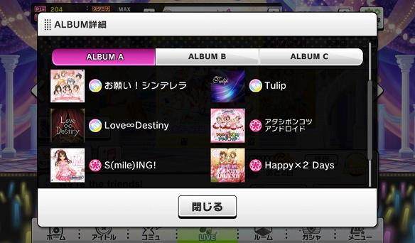 ALBUM A楽曲リスト