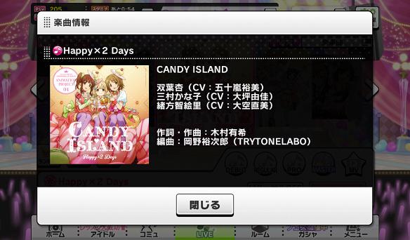 Happy×2 Days楽曲詳細