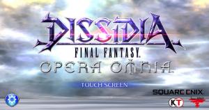 スマホゲーム ディシディア 幻獣界への挑戦