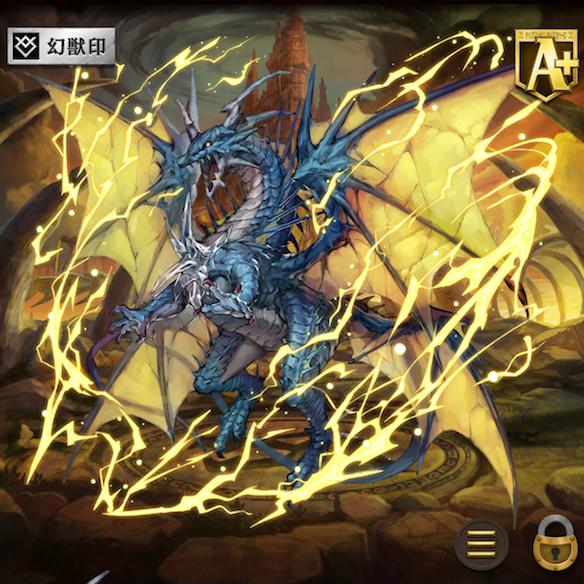 [空雷竜]ブリッツドラゴン
