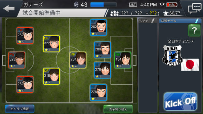 legendteam