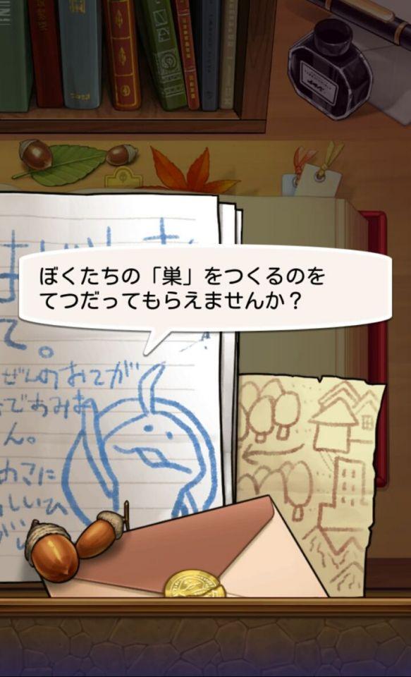 namekonosu_04