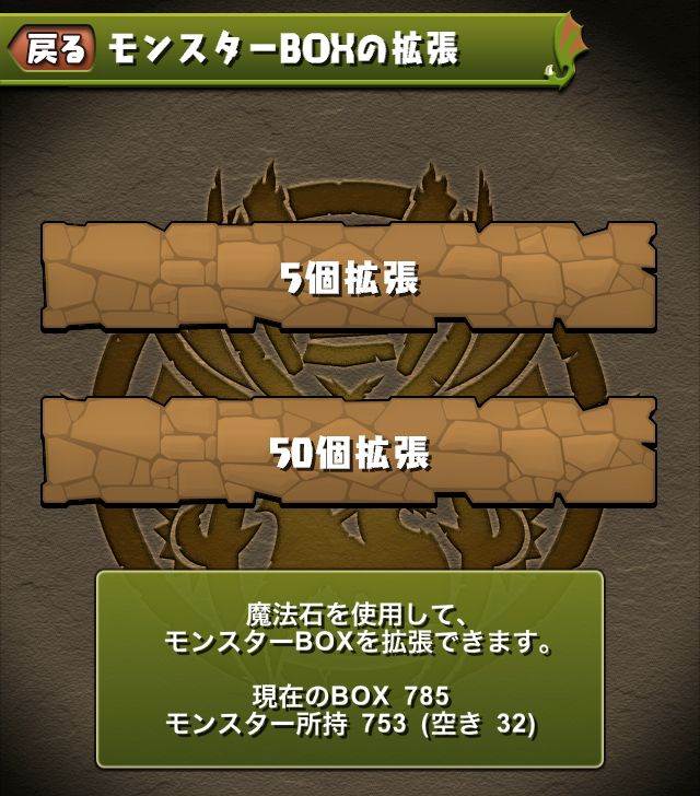 http://pad.gungho.jp/member/updates/11_0.html