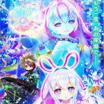【白猫】イベント「深淵の追撃者」ガチャは回すべき!? マナとシンの強さと魅力を徹底調査!