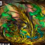 【オセロニア】通常攻撃が1.8倍!「[悪欲竜]」ファフニール」の強さを徹底解説!