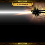 【セブンナイツ】リュウの評価と能力紹介:敵のアタッカーを狙い打ち!火力も十分なサポートキャラ!