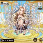 【オセロニア】神属性S+キャラ 高ATK(攻撃力)ランキングTOP10!!(2017年4月盤)