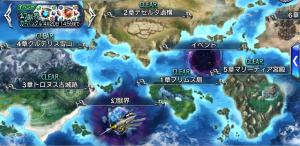 スマホゲーム ディシディア 恩恵キャラ