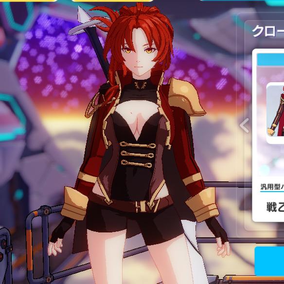 画像1姫子