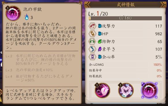 鯉の精霊2