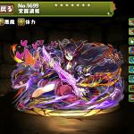 【パズドラ】覚醒ドゥルガーと合わせると強い!濃姫のパーティ考察!