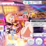 【バンドリ】★4「弦巻こころ」が追加された「名探偵こころガチャ」開始!