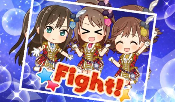MV:Fight!