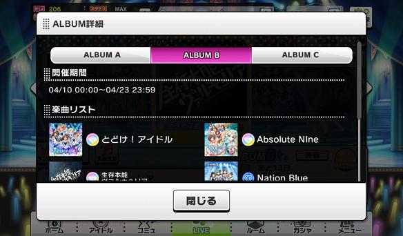 ALBUM B楽曲1