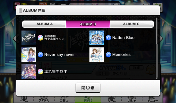 ALBUM B楽曲2