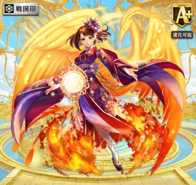 [癒しの神鳥姫]三条の方
