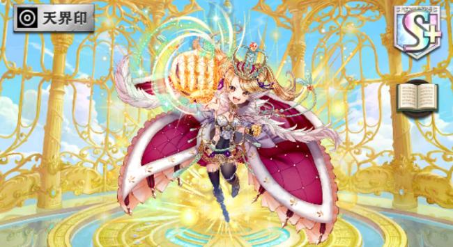 「[勝利の女神]ニケ」