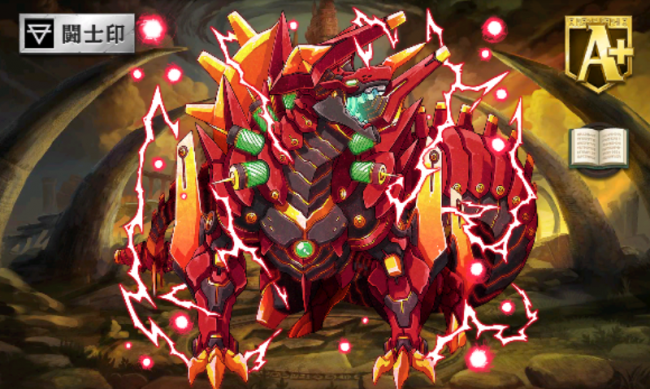 「[烈機竜]クリムゾントニトルス」