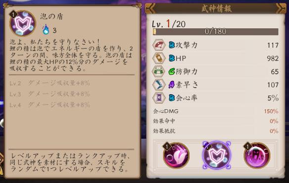 鯉の精霊3