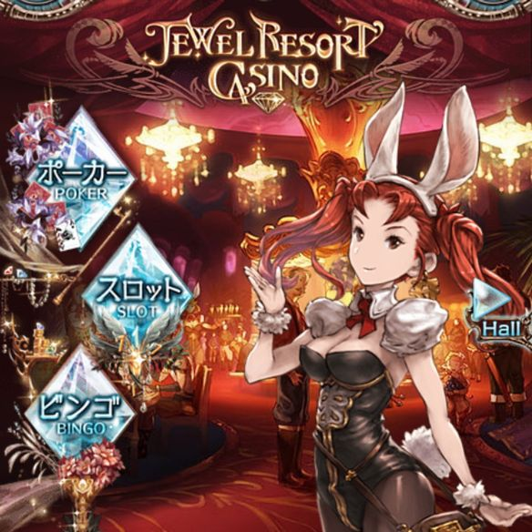 Jewel Resort エントランス